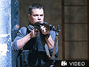 Green Zone, Matt Damon, Verleih