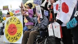 Fukushima Atomkraft