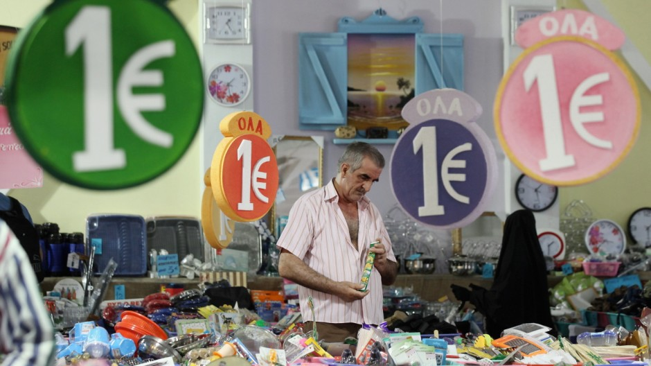 Daily Life In Athens As Greece Prepares To Go To The Polls