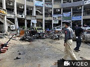 Anschlagsort in Rawalpindi, Pakistan
