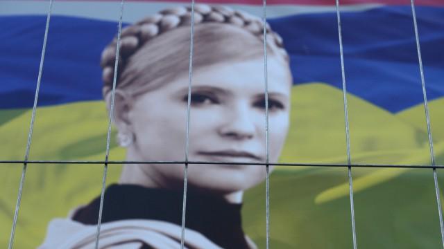 EURO 2012:  Fanmeile Kiew