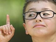 Frühförderung von Kindern; iStock
