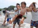 erster Badestrand in Fukushima geöffnet