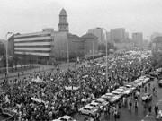 Demonstration, dpa
