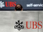UBS, AFP