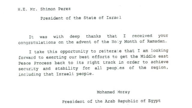 Angeblicher Mursi-Brief an Peres