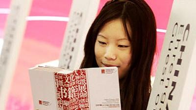 Bewerbung Arbeitsmarkt in China