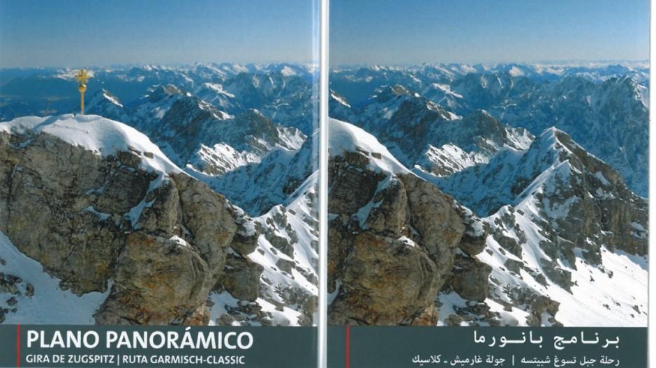 Garmisch-Partenkirchen Diskussion um Zugspitz-Werbung