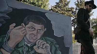 Gilad Schalit Israel: Gilad Schalit