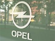 Opel, Foto: Reuters