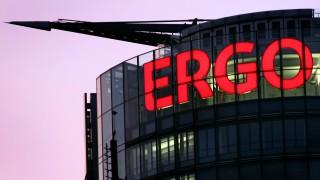 Ergo-Konzernzentrale in Düsseldorf
