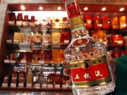 Schnaps in China, Reuters