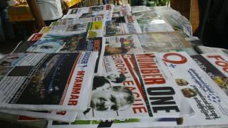 News journals suspended