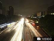 Blackout in Brasilien