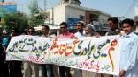 Protest against anti-Islam movie