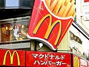 McDonalds Japan Überarbeitung Tod