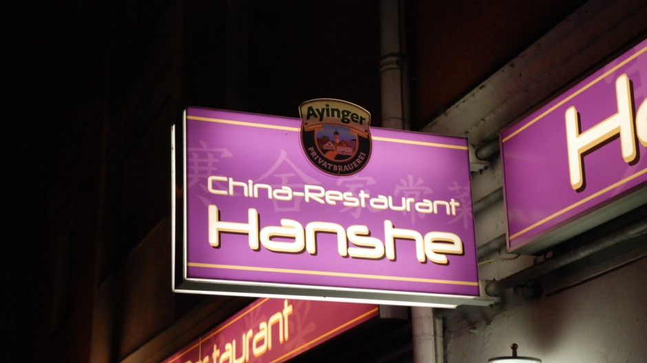 Chinesisches Restaurant Chinesisches Restaurant Hanshe in Schwabing