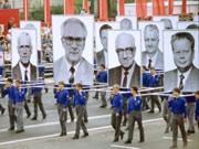 DDR-Lgenden, Honecker, FDJ, dpa