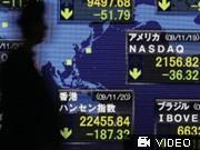 Börse in Tokio, dpa