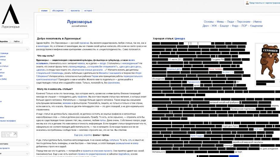 Internetzensur Zensur von Webseiten