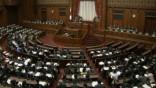 Parlament in Japan Parlament aufgelöst