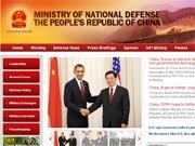 Seite chinesisches Verteidigungsminsiterium