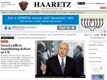 UN Palästinenser Presse