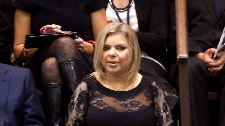 Stilkritik Stilkritik zu Sara Netanjahu