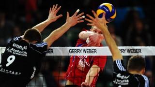 Moerser SC v Generali Haching - DVV German Cup Final