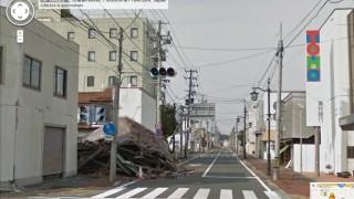 Google Street View Fukushima Naimie Japan