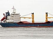 Schiff Frachter dpa