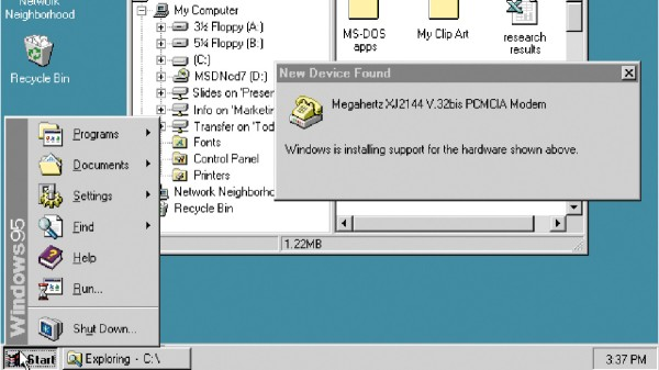 Microsoft Windows wird 25 Jahre - Screenshot Windows 95