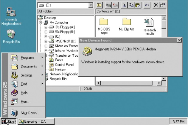 Microsoft Windows wird 25 Jahre - Screenshot Windows 95