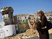Fatah, Abbas, Arafat; AP