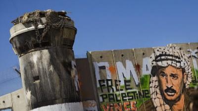 Die Fatah in Israel