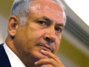 Benjamin Netanjahu, AFP