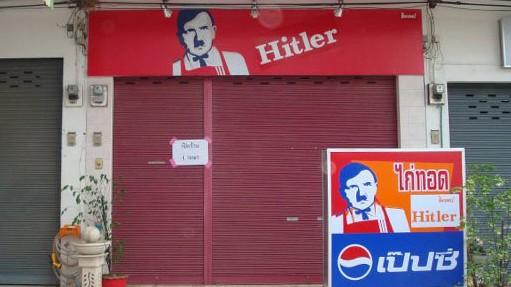 Adolf Hitler, Kentucky Fried Chicken KFC