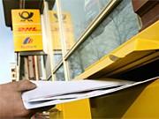 Deutsche Post, dpa