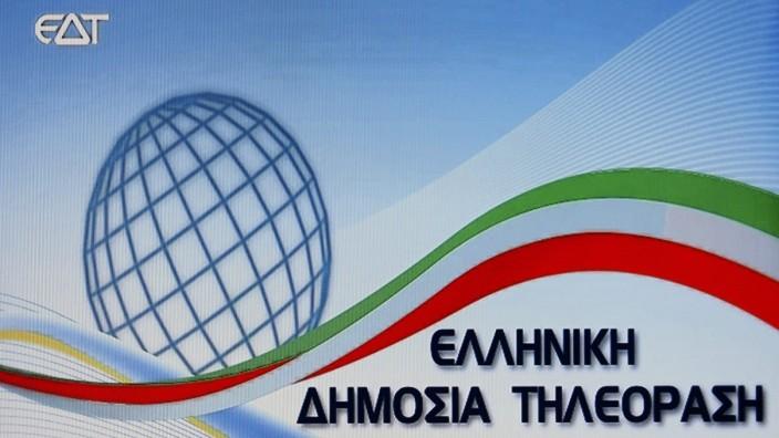 Fernsehsender EDT Griechenland