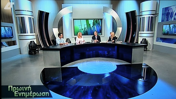 Staatlicher Fernsehsender DT in Griechenland