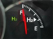 Mazda Premacy Hydrogen RE Hybrid; Pressinform
