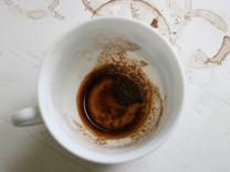 lexikon+kaffee+jetzt.de