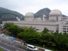 Atomreaktor Oi in Japan heruntergefahen