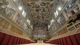Sixtinische Kapelle Beleuchtung Sixtinische Kapelle