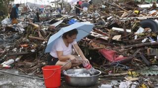 Katastrophengebiet Philippinen