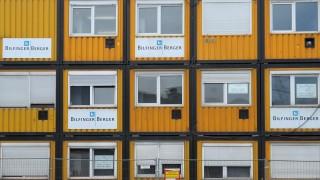 Hauptversammlung Bilfinger Berger