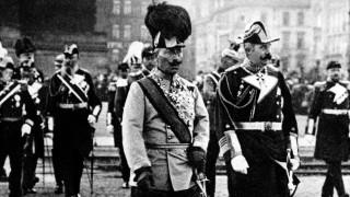 Erzherzog Franz Ferdinand