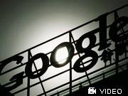 Google, dpa