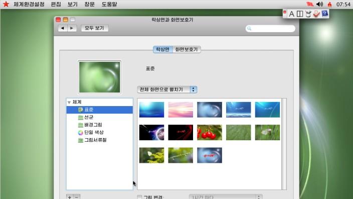 Nordkorea Apple