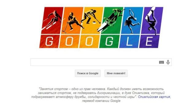 Google Doodle Olympische Charta